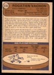 1974 O-Pee-Chee NHL #235  Rogatien Vachon  Back Thumbnail