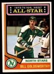 1974 O-Pee-Chee NHL #134   -  Bill Goldsworthy All-Star Front Thumbnail