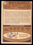 1974 O-Pee-Chee NHL #224  Mike Murphy  Back Thumbnail