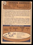 1974 O-Pee-Chee NHL #45  Denis Herron  Back Thumbnail