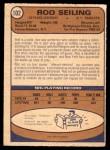 1974 O-Pee-Chee NHL #102  Rod Seiling  Back Thumbnail