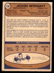 1974 O-Pee-Chee NHL #156  John Wright  Back Thumbnail