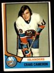 1974 O-Pee-Chee NHL #263  Craig Cameron  Front Thumbnail