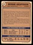 1974 O-Pee-Chee NHL #147  Bernie Geoffrion  Back Thumbnail