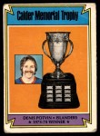 1974 O-Pee-Chee NHL #252   -  Denis Potvin Calder Trophy Front Thumbnail