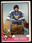 1974 O-Pee-Chee NHL #45  Denis Herron  Front Thumbnail