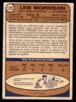 1974 O-Pee-Chee NHL #125  Lew Morrison  Back Thumbnail
