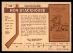 1973 O-Pee-Chee #236  Ron Stackhouse  Back Thumbnail