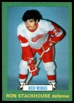 1973 O-Pee-Chee #236  Ron Stackhouse  Front Thumbnail