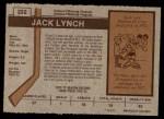 1973 O-Pee-Chee #232  Jack Lynch  Back Thumbnail