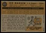 1960 Topps #551  Ed Rakow  Back Thumbnail