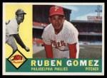 1960 Topps #82  Ruben Gomez  Front Thumbnail