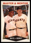 1960 Topps #7   -  Willie Mays / Bill Rigney Master & Mentor Front Thumbnail