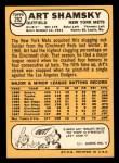 1968 Topps #292  Art Shamsky  Back Thumbnail
