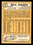 1968 Topps #279  Bill Hands  Back Thumbnail