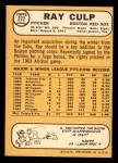 1968 Topps #272  Ray Culp  Back Thumbnail