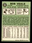 1967 Topps #335  Bob Veale  Back Thumbnail