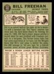 1967 Topps #48  Bill Freehan  Back Thumbnail