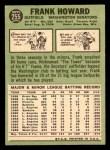 1967 Topps #255  Frank Howard  Back Thumbnail