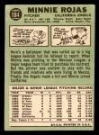 1967 Topps #104  Minnie Rojas  Back Thumbnail