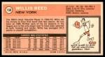 1970 Topps #150  Willis Reed   Back Thumbnail