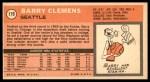 1970 Topps #119  Barry Clemens   Back Thumbnail