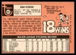 1969 Topps #622  Dan Osinski  Back Thumbnail