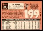 1969 Topps #601  Tug McGraw  Back Thumbnail