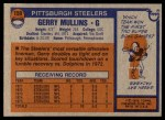 1976 Topps #159  Gerry Mullins  Back Thumbnail