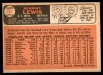 1966 Topps #282  Johnny Lewis  Back Thumbnail
