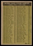 1961 Topps #47 LNE  -  Warren Spahn / Ernie Broglio / Lew Burdette / Vern Law NL Pitching Leaders Back Thumbnail