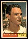 1961 Topps #263 OUT Ken Hamlin  Front Thumbnail