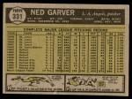 1961 Topps #331  Ned Garver  Back Thumbnail