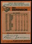 1978 Topps #218  Red Berenson  Back Thumbnail