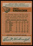 1978 Topps #114  Orest Kindrachuk  Back Thumbnail