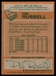 1978 Topps #12  Phil Russell  Back Thumbnail