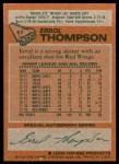 1978 Topps #57  Errol Thompson  Back Thumbnail