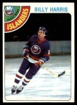 1978 Topps #182  Billy Harris  Front Thumbnail