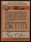 1978 Topps #16  Perry Miller  Back Thumbnail