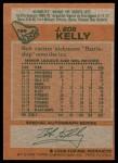 1978 Topps #189  J. Bob Kelly  Back Thumbnail