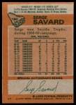 1978 Topps #190   -  Serge Savard All-Star Back Thumbnail