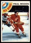 1978 Topps #159  Paul Woods  Front Thumbnail