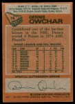 1978 Topps #19  Dennis Owchar  Back Thumbnail