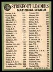 1967 Topps #238   -  Sandy Koufax / Jim Bunning / Bob Veale NL Strikeout Leaders Back Thumbnail