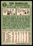 1967 Topps #47  Ken McMullen  Back Thumbnail