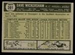 1961 Topps #381  Dave Wickersham  Back Thumbnail
