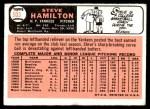 1966 Topps #503  Steve Hamilton  Back Thumbnail