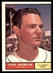 1961 Topps #263 IN Ken Hamlin  Front Thumbnail