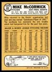 1968 Topps #400 YT Mike McCormick  Back Thumbnail