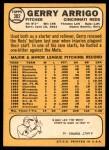1968 Topps #302  Gerry Arrigo  Back Thumbnail